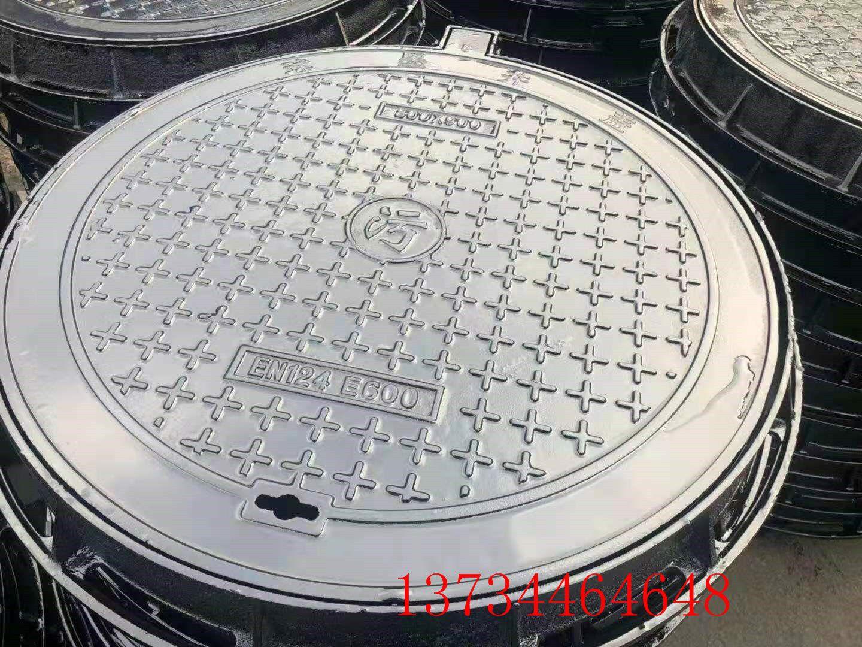 南丰球墨铸铁圆形井盖