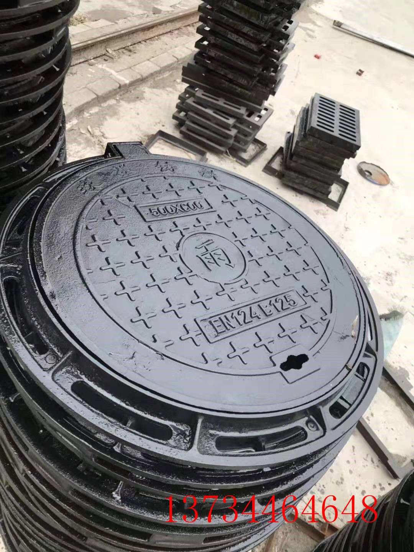 兴平球墨铸铁圆形井盖