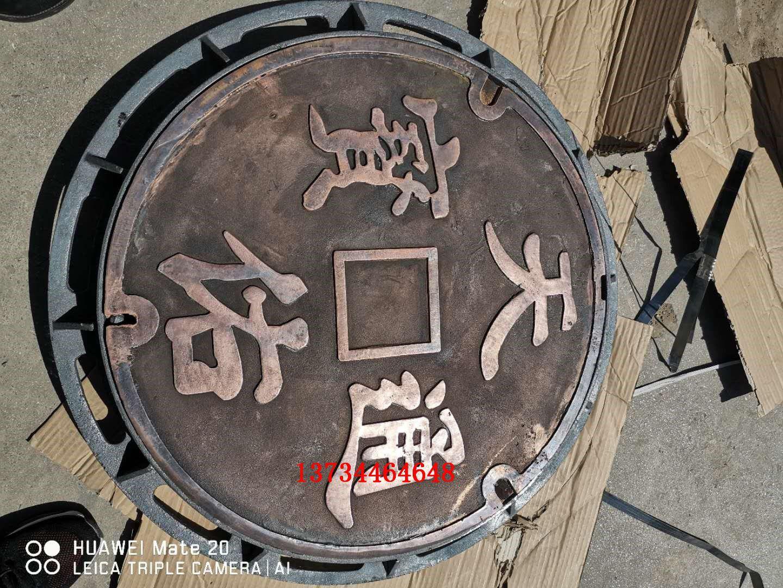 昭阳铸铁艺术井盖